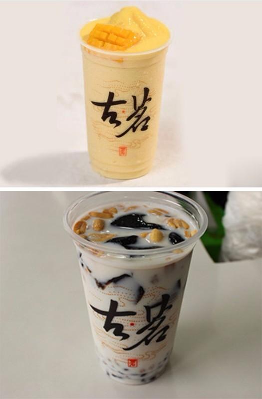 温州古茗奶茶公司总部古茗奶茶奶茶加盟政策-古茗奶茶奶茶加盟费