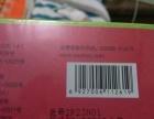 百雀羚水嫩精纯尊享套装,大润发超市268元买到的,绝对正品