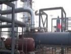 河南化工设备回收-周口化工设备回收-沈丘县化工设备回收
