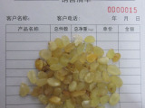 云南野生雪莲子 皂角米 高胶原蛋白 无硫皂角仁 雪莲子