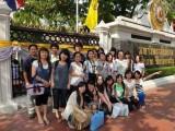 泰国华语留学,中泰两国学历公证,享受北上广落户政策