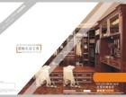 郑州板式家具图册 郑州全屋定制画册设计定制