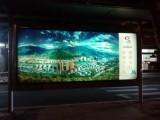 成都市公交广告公司提供公交候车亭灯箱广告位发布服务