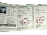 北京中式面点师证考试培训班 中式面点师证报名学校