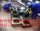 杭州油烟净化器清洗