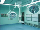 医院手术室净化 层流净化 供应室净化 ICU净化  食品药厂车间