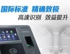 中国名牌-晶密中文金手指IV指纹考勤机-考勤机