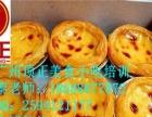 DIY千层蛋糕 广州蛋糕烘焙排行,顶正专注西点技术