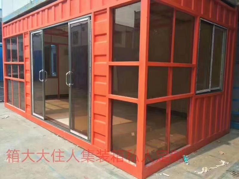 东莞住人集装箱 全新A级三防活动房