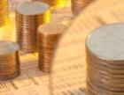 望京地区财务审计资产审计验资报告定点机构