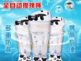 奶牛自动搅拌杯欧式咖啡杯套装 创意懒人杯子 奶牛电动搅拌杯子