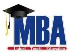 东莞工商企业管理(MBA)进修,逢周末培训