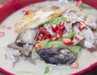 一碗鱼粉的利润有多少 尚谷鱼堂加盟 利润是普通鱼粉的10倍
