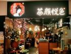 广州茶颜悦色加盟 茶颜悦色 奶茶品牌榜 茶颜悦色奶茶