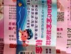 出售华星ABC婴儿游泳门票