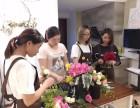 厦门欧式花艺培训(超低价格)