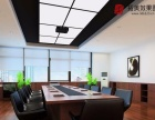 东营做效果图制作办公楼休息室效果图会议室效果图