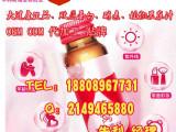 30/50ml微商委托小分子胶原蛋白多肽饮品代加工合作商