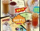 台湾特色小吃玉子烧全国独家加盟加盟 地方特产