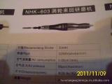 供应力全气动工具NHK-603气动锉刀机 振动锉 风动超声波