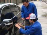 乾县开锁公司 开汽车锁防盗门