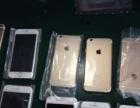 品牌手机维修
