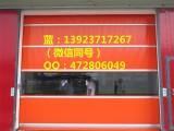 供应广东清远工业自动门快速门快速卷帘门中国快速门领航品牌