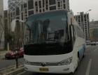 朝阳东坝租车班车租赁公司朝阳东坝大客车大巴车租赁公司