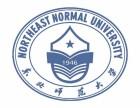 2018年东北师范大学网络大学春季招生