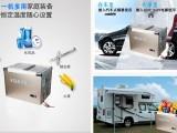 电动冷藏冷冻三轮车改装车载冰箱厂家招商