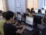 杭州電腦辦公Office軟件培訓 中心