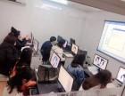 电脑PS设计培训 淘宝美工岗位培训