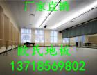 云南昆明体育馆实木运动地板报价体育地板厂家 实木地板生产厂家