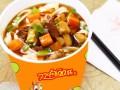山东面食类小吃 小吃加盟排行榜 双响QQ杯 面