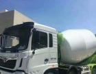 转让 搅拌运输车重汽豪曼轻量化搅拌车底价出售