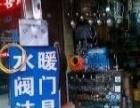 德阳市专业水电维修 燃具 厨卫 卫浴 锁 门