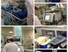 救护车跨省护送重症监护会场待命