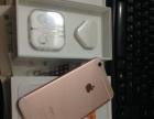 低价出 玫瑰金 苹果 iPhone6sPlus