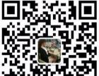 (桂林教学点)桂林电子科技大学专业、收费标准!