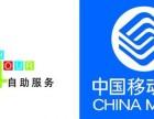 重庆渝中区上清寺移动光宽带安装办理资费