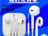 爆款适用iphone5线控带麦耳机 蓝网 手机耳机 5代耳机 厂