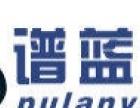 谱蓝科技-山东服务器租赁托管,济南双线机房大优惠