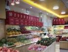 精品水果店寻求合作 创业机会