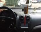 雪佛兰乐风2006款 1.4 手动 SE 舒适版 车况巴适惨了
