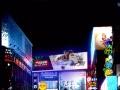 【大型电玩城游戏机厅】加盟官网/加盟费用/项目详情