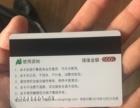 杨宁超市500块购物卡转让