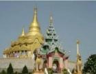 不可思议的缅甸勐拉一座百步之内必现酒店的非旅游城市