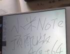 小米Note 4+64手机(东海 面交)
