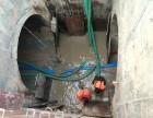 北京市密云區 平谷區 清理化糞池 清洗污水管道