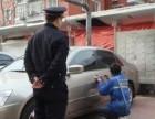 石景山开锁公司(公安备案 24小时服务)